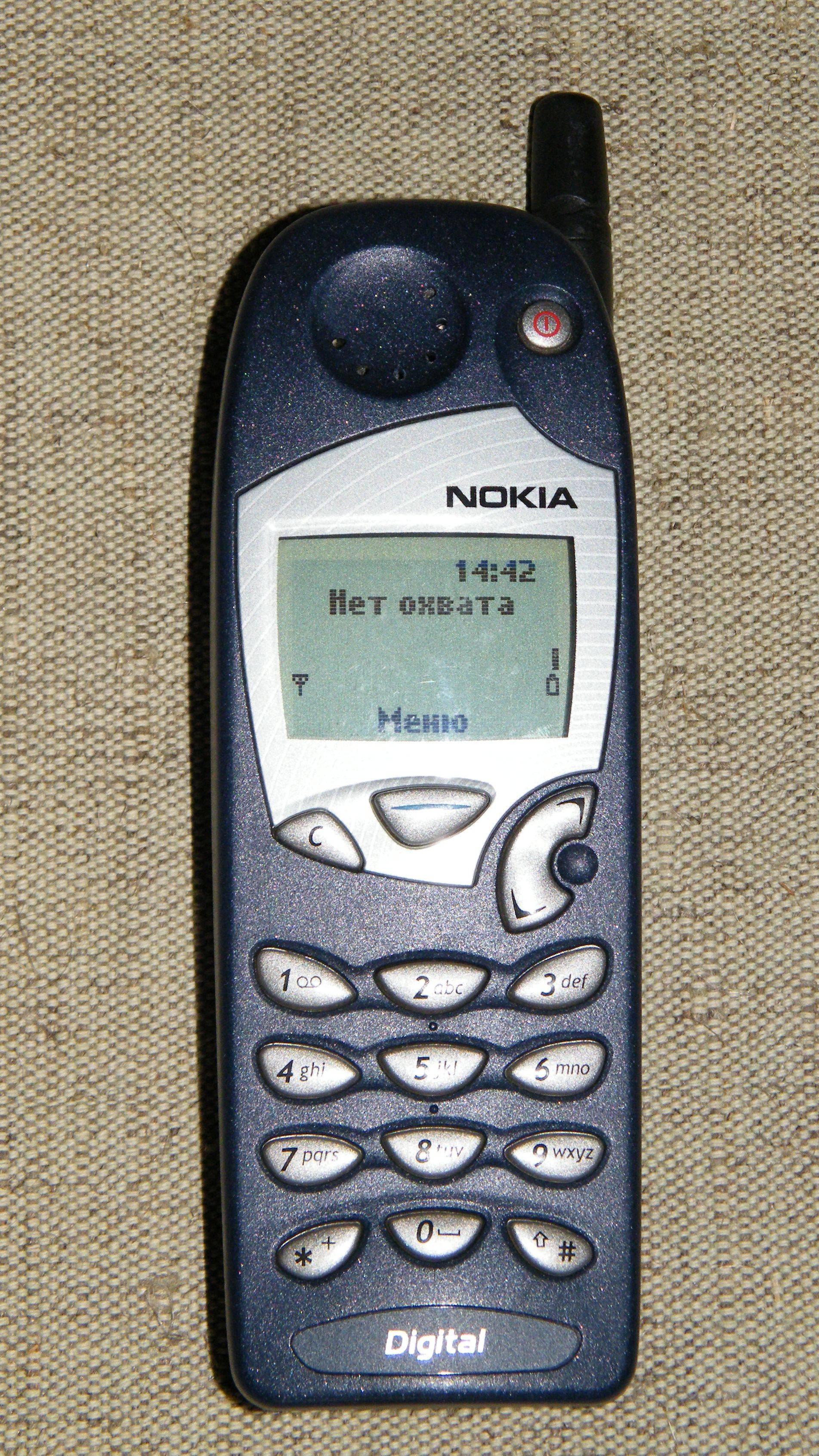 Nokia 5125 Wikipedia Nokia 5125